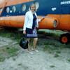 Елена, 39, г.Чернигов