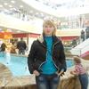 Наталья, 45, г.Новокубанск