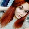 Кристина, 19, г.Павлоград