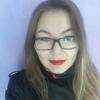 Лариса, 31, г.Якутск