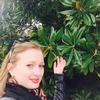 Tatiana, 29, г.Бейрут