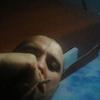 vert, 28, г.Томск