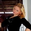 Олеся, 24, г.Маслянино