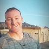Jamesrobinson, 28, г.Хьюстон