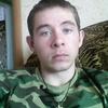 олег, 24, г.Агрыз