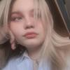 Нина, 18, г.Сосновый Бор