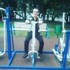 Dmitry, 35, г.Вешенская