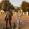 ванек, 26, г.Селидово
