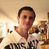Alex, 29, г.Франкфурт-на-Майне