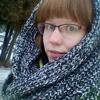 Ольга, 16, г.Тула