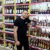 Александр, 26, г.Черновцы