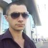 Алекс, 23, г.Марганец