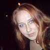 Anna, 45, г.Эгер