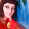 anna, 28, г.Лиепая