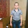 Айнур, 33, г.Казань