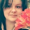 liza, 22, г.Генуя