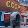 Алексей, 35, г.Ухта
