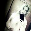 Ангелина, 21, г.Новосибирск