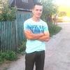 Артем, 21, г.Кропивницкий (Кировоград)