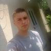 SlaViK, 20, г.Кишинёв