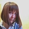 Лия, 29, г.Уфа