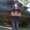 Дмитрий, 24, г.Рудня