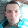 Виталик, 27, г.Варшава