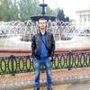 Виталий, 32, г.Донецк