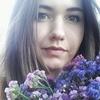 Аня, 22, г.Киев