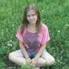 Юлия, 26, г.Селидово