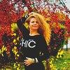 Кристинка, 20, г.Мукачево