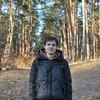Александр, 28, г.Santo domingo