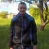 Віталий, 24, г.Чернобай
