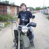 Илья, 30, г.Обухово