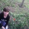 Кристина, 25, г.Красный Луч