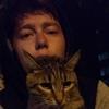 Саша, 25, г.Иркутск