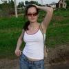 Milana, 22, г.Дуйсбург
