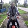 Денис, 26, г.Алчевск