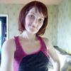 Людмила, 35, г.Хмельницкий