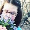Екатерина, 17, г.Алексеевка (Белгородская обл.)