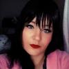 Lurdite Pal, 25, г.Эдинбург