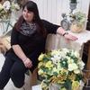 Katerina, 30, г.Ромны