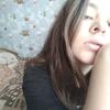 НАСТЮША, 17, г.Киев