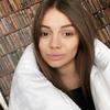 Юлия, 22, г.Вена