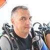 Анатолий, 45, г.Нефтекамск