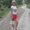 Наталия, 35, г.Новоград-Волынский