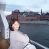 Лидия, 34, г.Екатеринбург