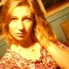 Катеринка, 24, г.Кабанск