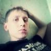 александр, 19, г.Завитинск