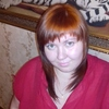 Елена, 31, г.Ульяновск